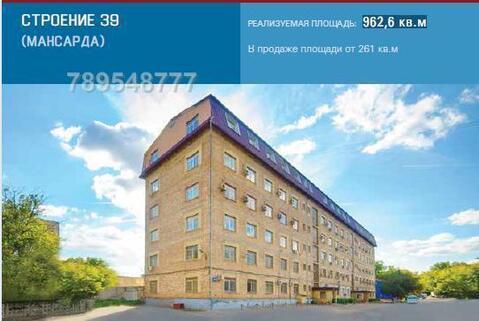 Офисное помещение на мансардном этаже - Фото 1