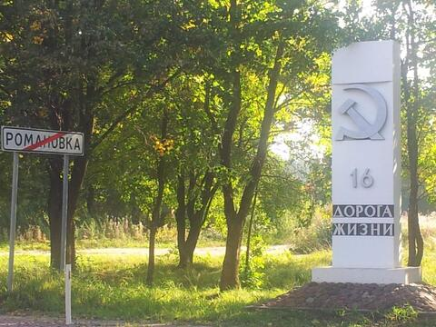 Пос.Романовка, 20 мин от Ржевки, д.Углово - Фото 1