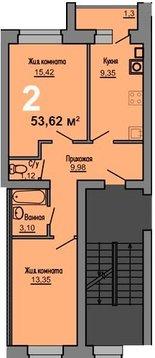 Продажа 2-комнатной квартиры, 53.62 м2, Проезжая, д. 31 - Фото 1