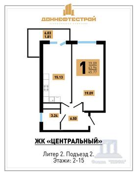 Продается 1к квартира г. Ростов-на-Дону в новостройке от собственника