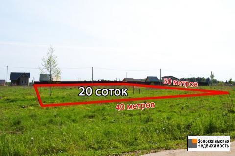 Участок 20 соток в деревне Солодово, рядом с Рузским водохранилищем - Фото 1