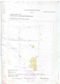 Продажа: Земельный участок 26 сот, Нейво-Рудянка, Демьяна Бедного, 39 - Фото 3