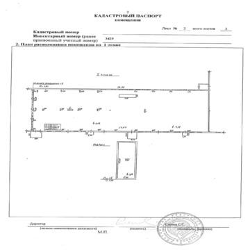 Продам производственно-складское здание 3 400 кв.м. - Фото 2