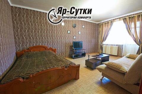 Квартира с ремонтом в Заволжском р-не в доме с огороженной территорией - Фото 1
