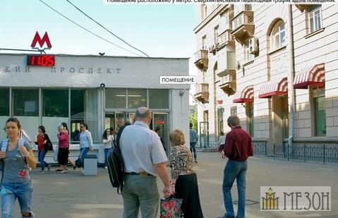 Аренда псн, м. Ленинский проспект, Ленинский пр-кт. - Фото 4
