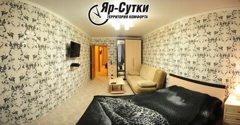 Квартира с ремонтом в центре Ярославля. Без комиссии - Фото 2