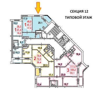 Однокомнатная квартира на Михневской - Фото 1