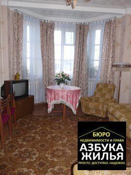 2-к квартира на Мира 900 000 руб - Фото 3