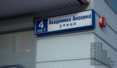 Помещение 265м, первый этаж, метро Юго-Западная, Академика Анохина ул. - Фото 4