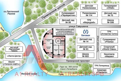 Пп элитная трехкомнатная квартира диз ремонт Газпром Лахта Центр метро - Фото 2