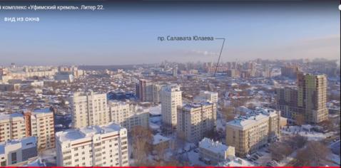 Двухкомнатная квартира в ЖК Уфимский кремль - Фото 5