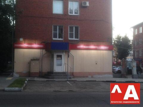 Продажа помещения в центре города на Первомайской - Фото 1