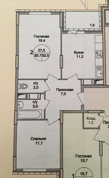 Продам квартиру Раменское, Северное шоссе к.9 - Фото 2