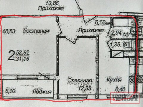 Продажа на Колхозной 20 двухкомнатная квартира - Фото 2