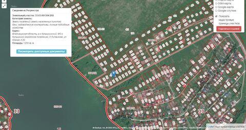 Продам 2 участка на берегу водохранилища - Фото 3