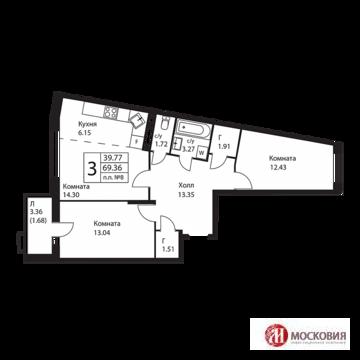 Трехкомнатная квартира 69.36кв.м,17км от МКАД по Калужскому шоссе