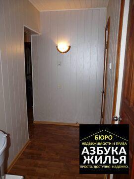 2-к квартира на Чапаева 1г за 1.5 млн руб - Фото 5