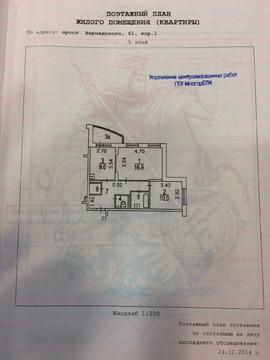 Свободная продажа Квартиры 54 кв.м. на 5/17 монолитного дома в ЮЗАО - Фото 4