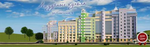 Советская 3, 83 кв.м, 1 этаж с отдельным входом - Фото 5