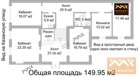 Продажа офиса, м. Невский проспект, Гривцова пер. 5 - Фото 2