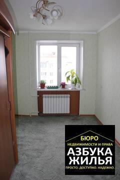 3-к квартира на Веденеева 14 за 1.85 млн руб - Фото 4