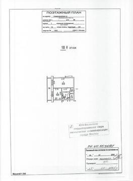 Однокомнатная Квартира Москва, улица Нижегородская, д.84, корп.1, ЮВАО . - Фото 2