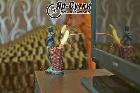 Квартира с ремонтом в Заволжском р-не в доме с огороженной территорией - Фото 5
