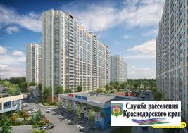 Предлагаем офисные помещения в мкр Гидростроителей