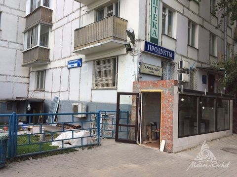 Аренда офис г. Москва, м. Калужская, ул. Профсоюзная, 58 - Фото 4