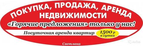 Аренда квартиры, Волхов, Ул. Володарского, Волховский район