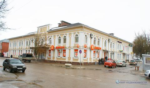 Помещение 112,5 кв.м. в центре города Волоколамска в собственность - Фото 1