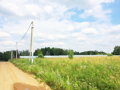 Участок 6.53 сотки с панорамным видом д. Сурмино Дмитровский район - Фото 2