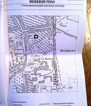 Участок 16 соток ИЖС в центре д.Малое Дарьино. - Фото 1