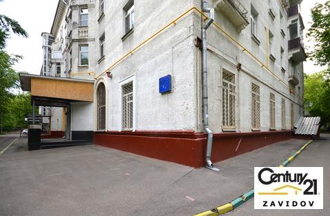 Помещение свободного назначения на улице Люблинской - Фото 1