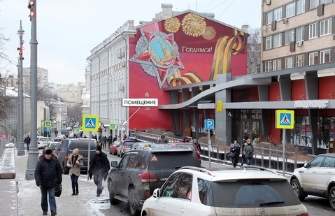 Арендный бизнес на Патриарших - Фото 3