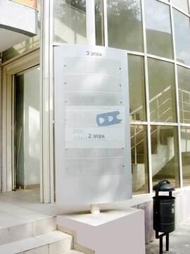 Офис 84,8 кв.м. на ул.Соколова - Фото 1