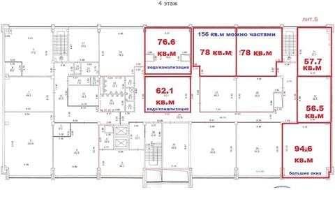 Офисы от 56 кв.м ТЦ Дубрава центр Одинцово суперпроходимость - Фото 1