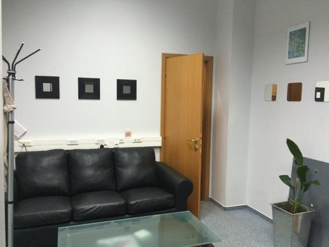 Офис на Арбате - Фото 1