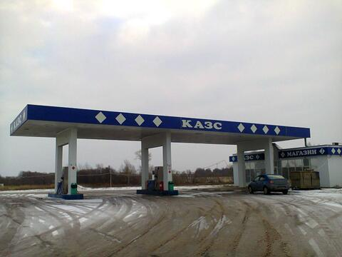 Продам азс действующую в Рязанской области - Фото 1
