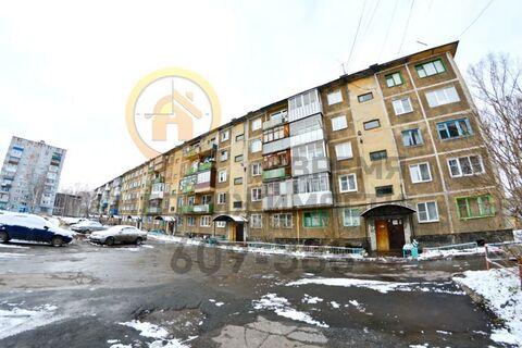 Продажа квартиры, Новокузнецк, Ул. Ярославская - Фото 4
