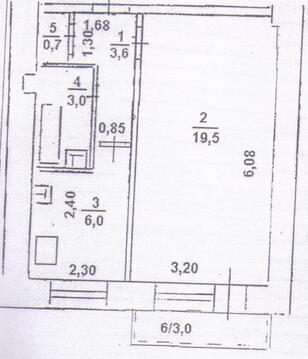 Продается 1-комн. квартира, 33 м2, Уфа - Фото 1