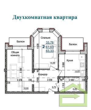Двухкомнатная 64 кв.м. с индивидуальным отоплением - Фото 1