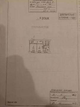 Продается нежилое помещение 130м, м. Проспект Вернадского - Фото 4