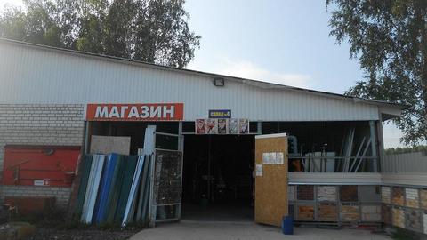 Продаётся магазин Стройматериалы со своей лесопилкой в Московской обл - Фото 1