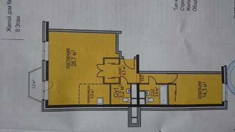 3-комнатная квартира ЖК Весна, г. Апрелевка - Фото 2