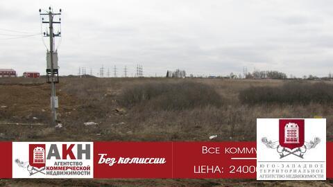 Продается земля пром назначения 3 Га в п. Ворсино - Фото 1