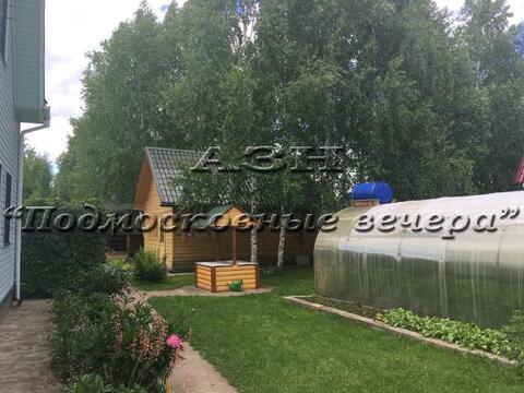 Можайское ш. 48 км от МКАД, Звенигород, Дом 160 кв. м - Фото 2