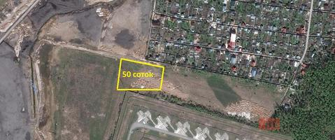 Земельный участок 50 соток, в шести километрах от МКАД по Киевскому ш. - Фото 1
