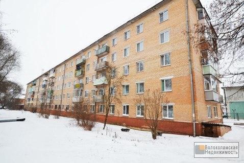 1-комнатная квартира в центре Волоколамска - Фото 1
