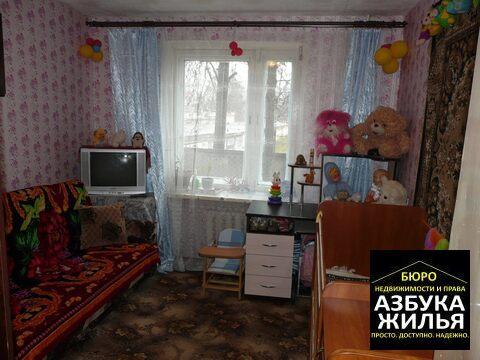 3-к квартира на Коллективной 1.45 млн руб - Фото 3